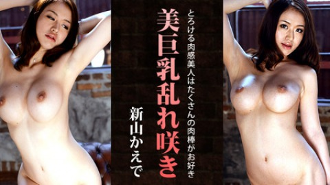 Kaede Niiyama: A beauty with big boobs goes wild! She wants many dicks