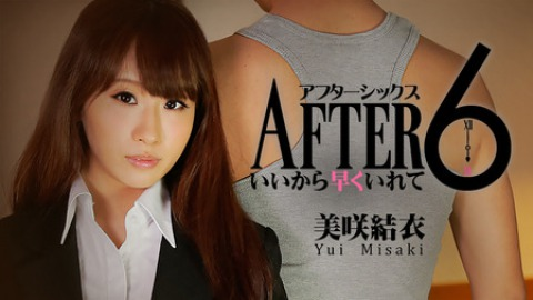 Yui Misaki: After 6 - Please come inside me now