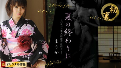 An Affair at the End of Summer - a Shaven Beauty in a Yukata