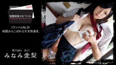 Beautiful Girl's After School Life No.3 - Perfect Shape Tits Slipped off School Uniform