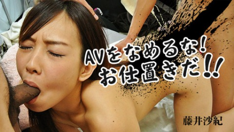 Saki Huji: Cocky Amateur Learns a Lesson of AV