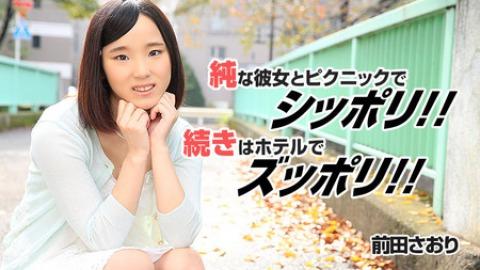 Saori Maeda: Cute Girl Gets Wet