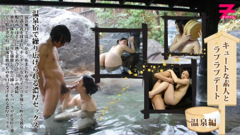 Date with a Cutie - Hot Spring Version