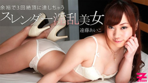 Aiko Endo: Dirty Beauty Shakes Her Ass and Everything!