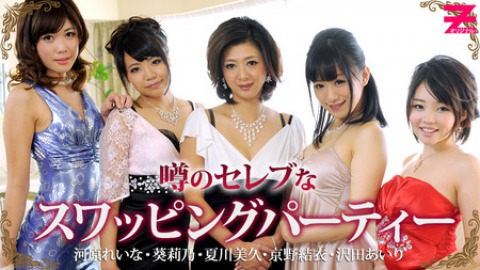 Miku Natskawa, Yui Kyono, Reina Kawahara, Rino Aoi & Airi Sawada: Feast of Sensuality ~the Celebrities' Swapping Party