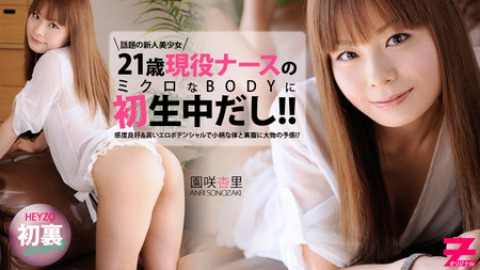 Anri Sonozaki: Finally! Pretty New Face Reveals Her Wet Pussy