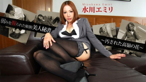 Emiri Mizukawa: How to Take Advantage of a Beautiful Secretary's Weakness
