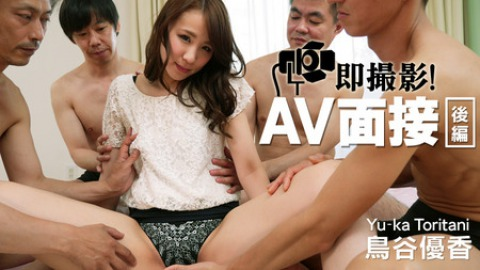 Yuka Toritani: Intercourse in an AV Interview Ep.1 - Part2