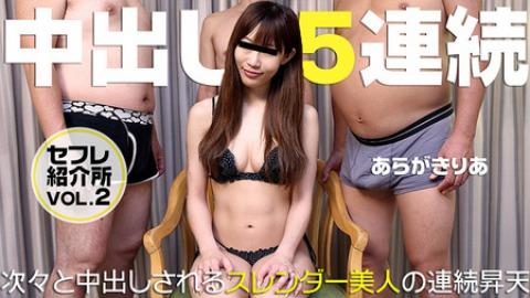 Ria Aragaki: Matching service for sex friends - A slender beauty gets multiple cream pies and orgasms