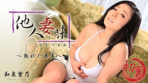 Milf's Erotic Body