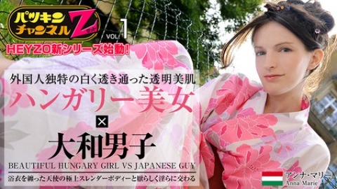 Patsukin Channel Z Vol.1 -Yukata Girl's Beautiful Skin