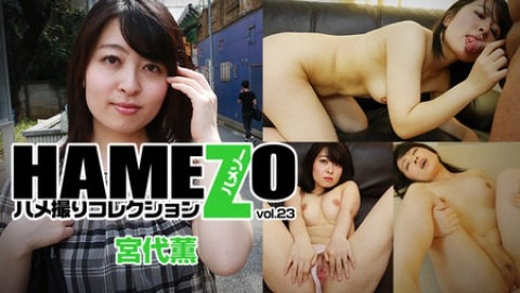 POV collection- vol.23