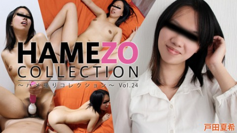 POV collection - vol.24