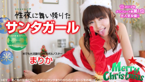 "Marika: Santa girl on a ""horny"" night"