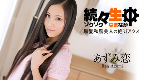 Sex Heaven - Black Hair Japanese Beauty Ren Azumi's Orgasm