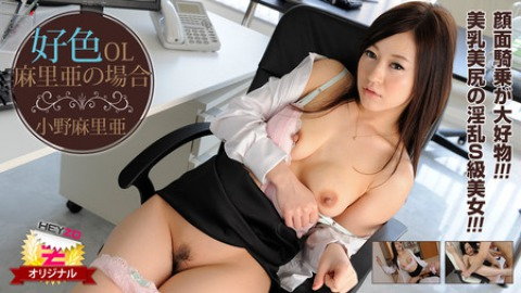 Phim sex dịt nhau Maria Ono: Slutty Office Lady Maria