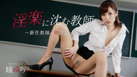 sex cô giao nhật và học sinh không che