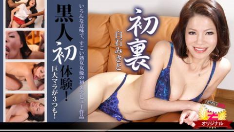 Phim sex Misato Shiraishi xinh đẹp lôn to
