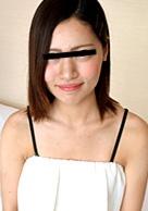 Aya Natsume