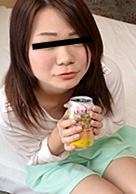 Kurumi Hirata