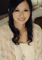 Mei Yuki