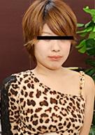 Natsumi Yamaguchi