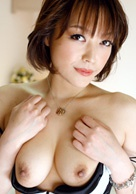 Yui Ayana